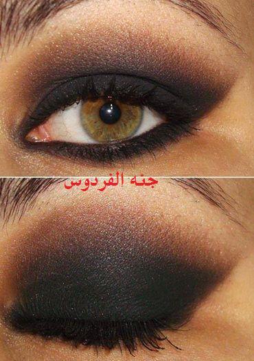 حلاوه عيوني بمكياجي الشتوي 342974.jpg