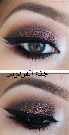 حلاوه عيوني بمكياجي الشتوي 342978.jpg