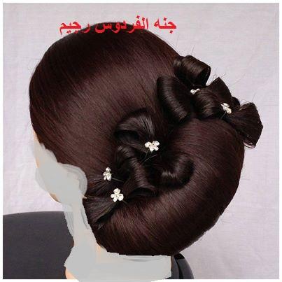 تسريحات شعري يوم عرسي بالشتاء 343001.jpg