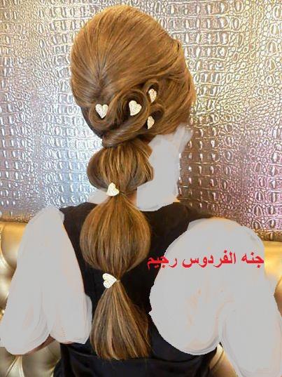 تسريحات شعري يوم عرسي بالشتاء 343003.jpg