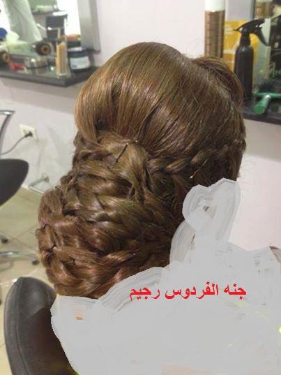 تسريحات شعري يوم عرسي بالشتاء 343006.jpg