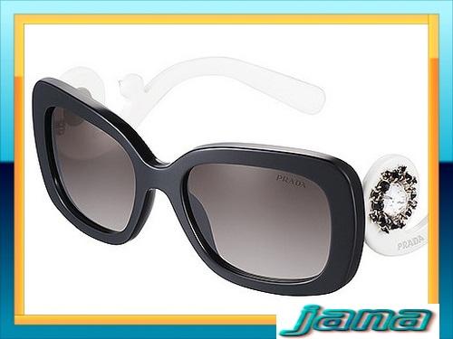 نظاراتي الشتويه بتصميماتي 346339.jpg