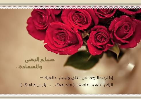 ,,صور رومانسيه 346858.jpg
