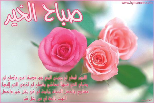 ,,صور رومانسيه 346859.png