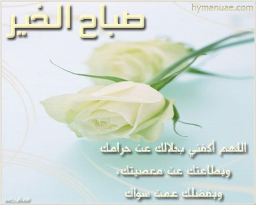 ,,صور رومانسيه 346863.png