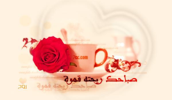 ,,صور رومانسيه 346865.jpg