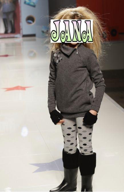 اطفالي بملابسهم في الشتاء 351301.jpg