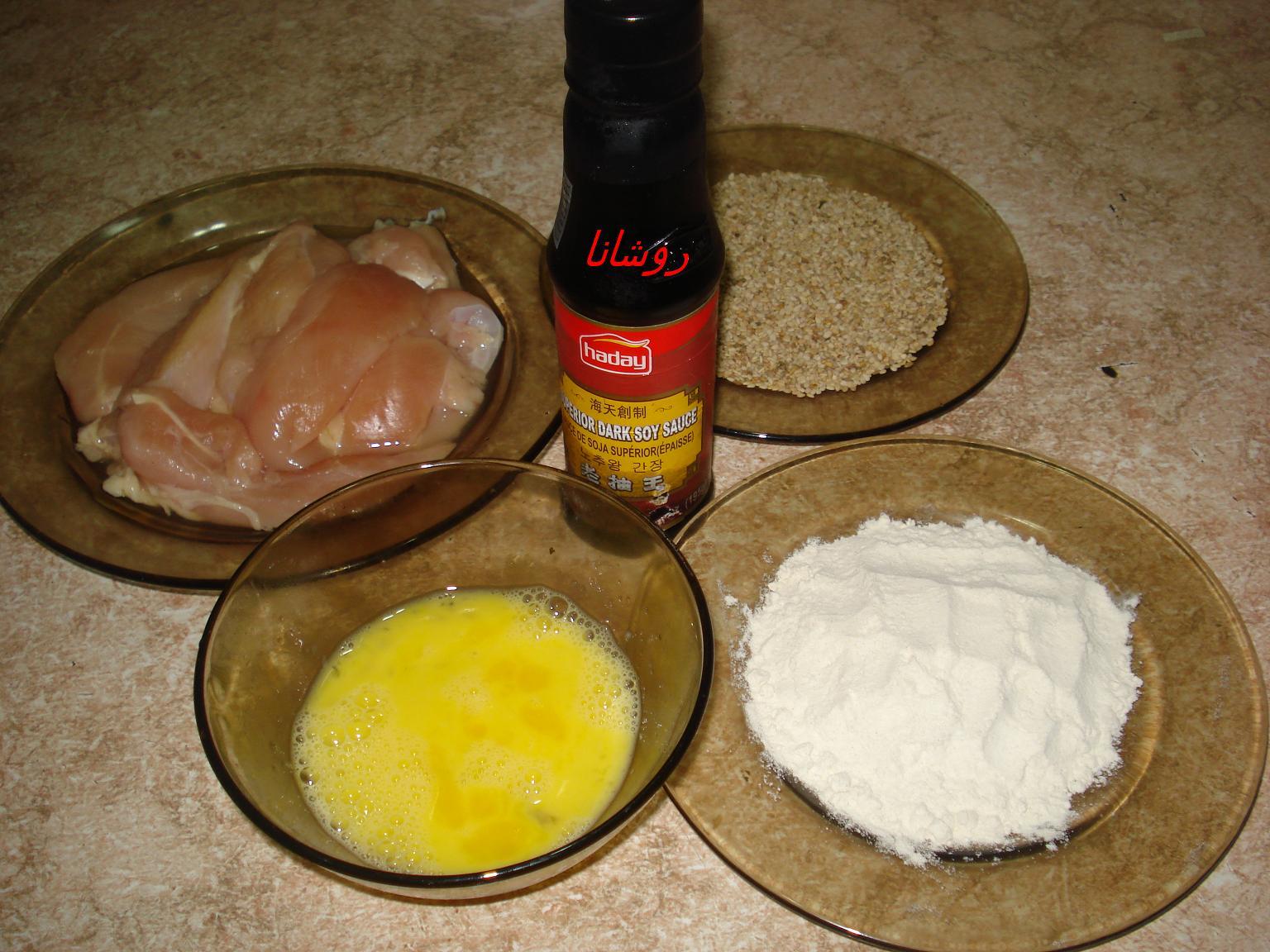 سناكس الدجاج بالسمسم من روشانا 358522.jpg