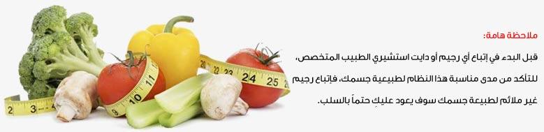 الدكتور السيلوليت 367777.jpg
