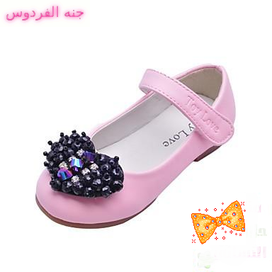 شو حذائي جميل يا ماما 373213.png