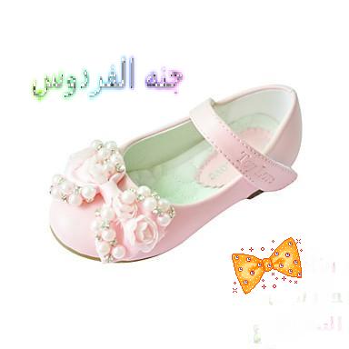شو حذائي جميل يا ماما 373214.png