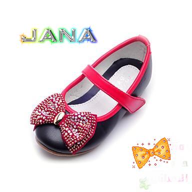 شو حذائي جميل يا ماما 373215.png