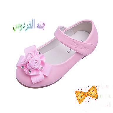شو حذائي جميل يا ماما 373216.png