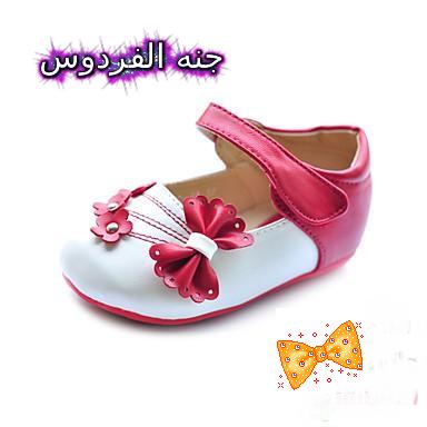 شو حذائي جميل يا ماما 373217.png