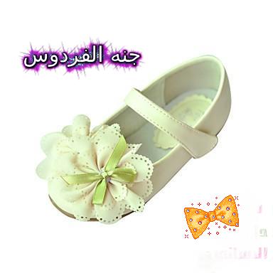 شو حذائي جميل يا ماما 373218.png
