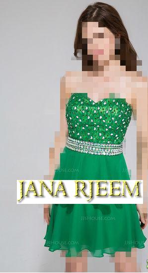 فستاني القصير الشيك 381472.png