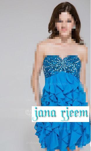 فستاني القصير الشيك 381476.png