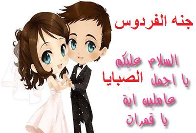 بتصميمتي 381483.png