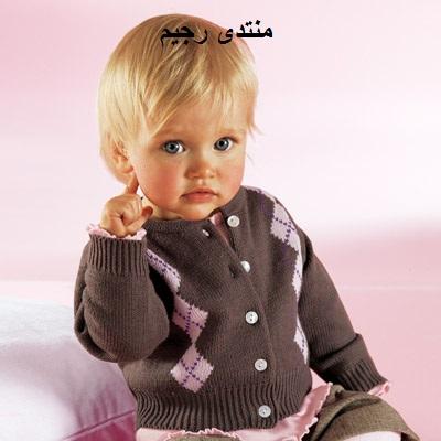 مما اعجبني ملابس للاطفال 382447.jpg