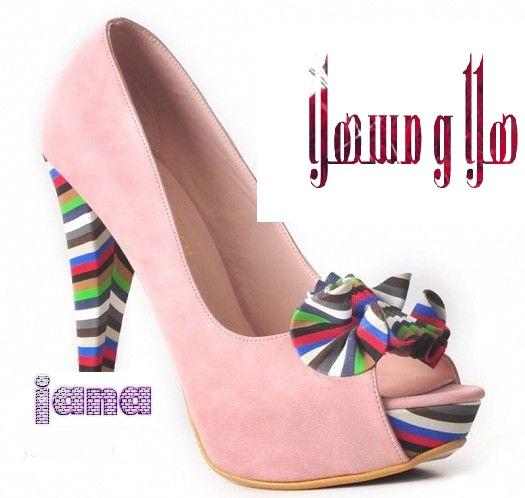 حذائي العالي للصيفي الجميل 387760.jpg