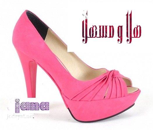 حذائي العالي للصيفي الجميل 387761.jpg
