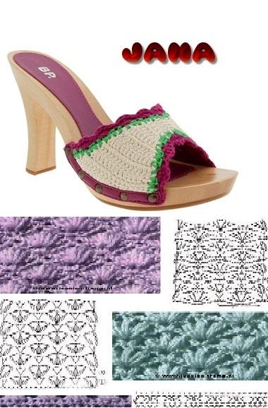 صيفي مع حذائي بالكريشيه 387768.jpg