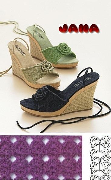 صيفي مع حذائي بالكريشيه 387771.jpg