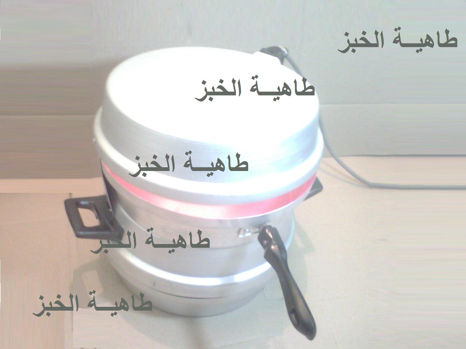 طريقة عمل الخبز المصرى 388499.jpg