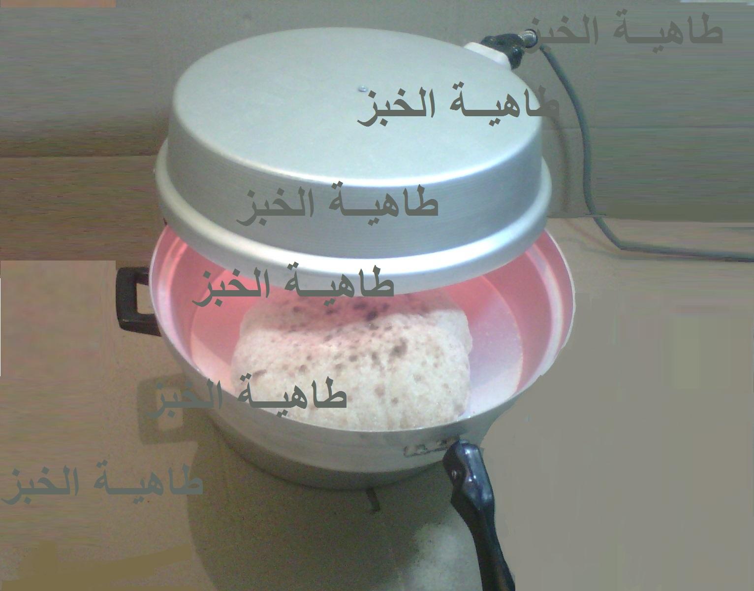 طريقة عمل الخبز المصرى 388502.jpg
