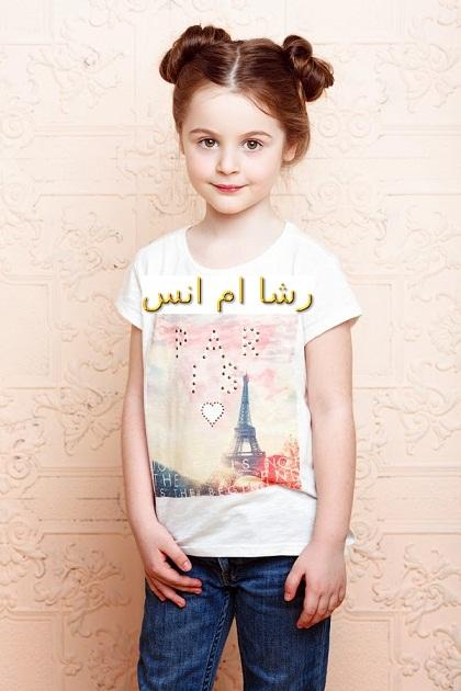 انا طفله رجيم الثانيه بملابسي من وردات رجيم متجدد 388578.jpg