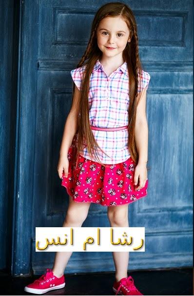 انا طفله رجيم الثانيه بملابسي من وردات رجيم متجدد 388579.jpg