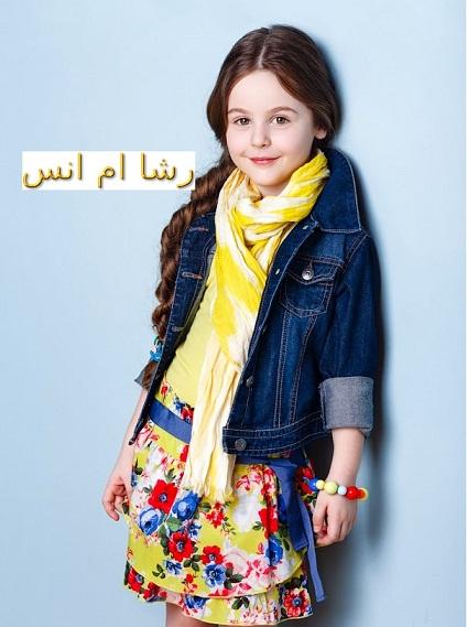 انا طفله رجيم الثانيه بملابسي من وردات رجيم متجدد 388581.jpg