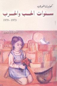 السورية 398305.jpg