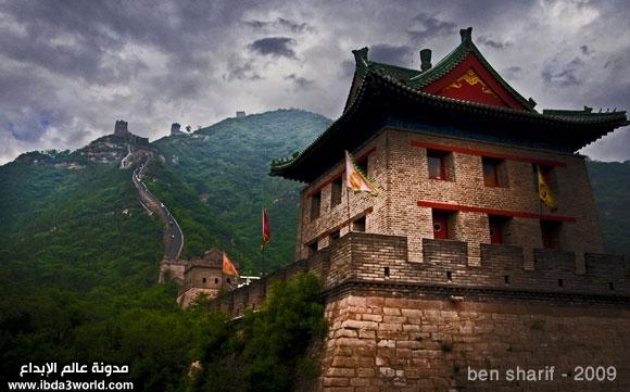 تعرفوا على أغرب حقائق ومعلومات عن الصين 416295.jpg
