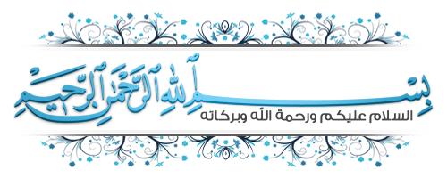 أفضل قاموس عربى انجليزى