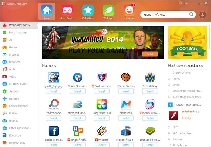 تطبيقات Store 449631.jpg