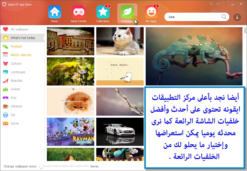 تطبيقات Store 449641.png