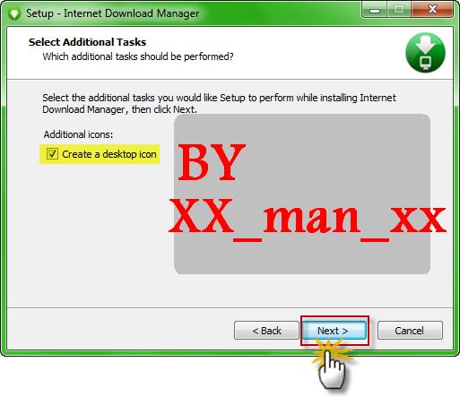 Internet Download Manager 2014 456949.png