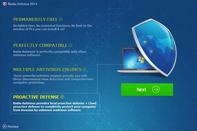 الحمايه الفيروسات Baidu Antivirus 457392.png