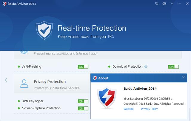 الحمايه الفيروسات Baidu Antivirus 457402.png