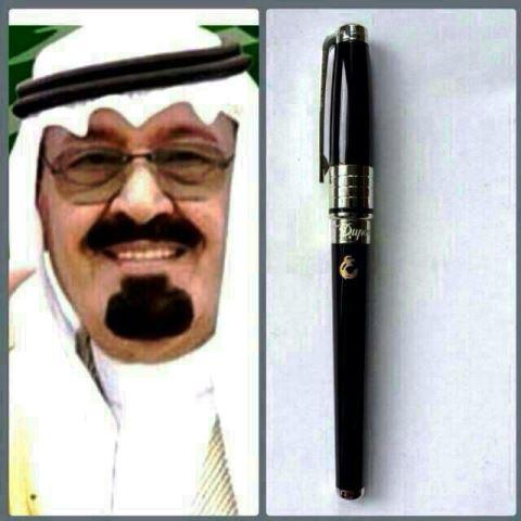 عبدالعزيز الساعات 459397.jpg