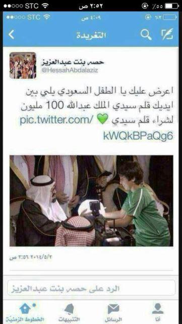 عبدالعزيز الساعات 459400.jpg