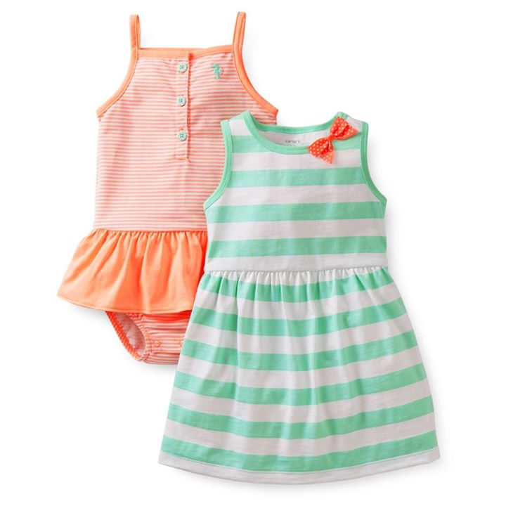 ملابس اطفال شيك ومريحه 460291.jpg