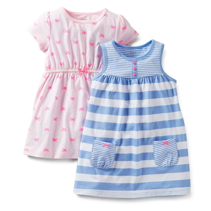 ملابس اطفال شيك ومريحه 460292.jpg