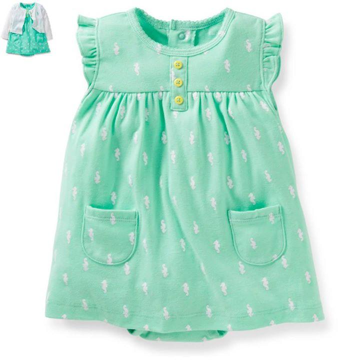 ملابس أطفال مُميّزة ومُريحة! 460364.jpg