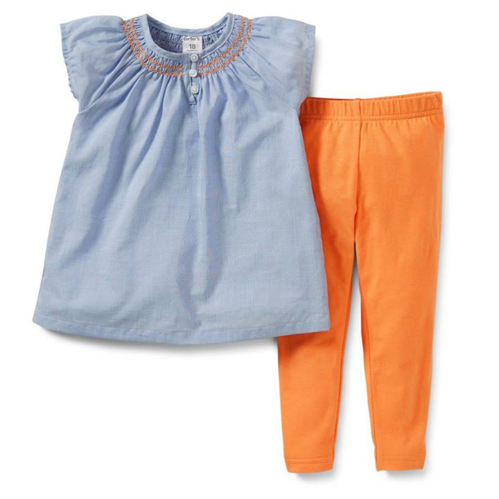ملابس اطفال شيك ومريحه 460367.jpg