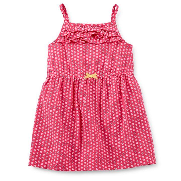 ملابس اطفال شيك ومريحه 460376.jpg
