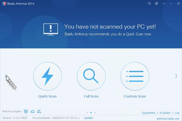 خصوصياتك الانترنت الحماية Baidu Antivirus 462275.jpg