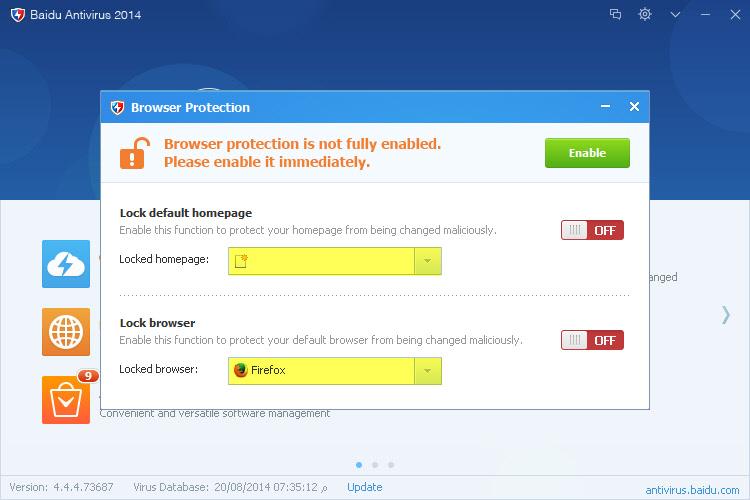 خصوصياتك الانترنت الحماية Baidu Antivirus 462279.jpg