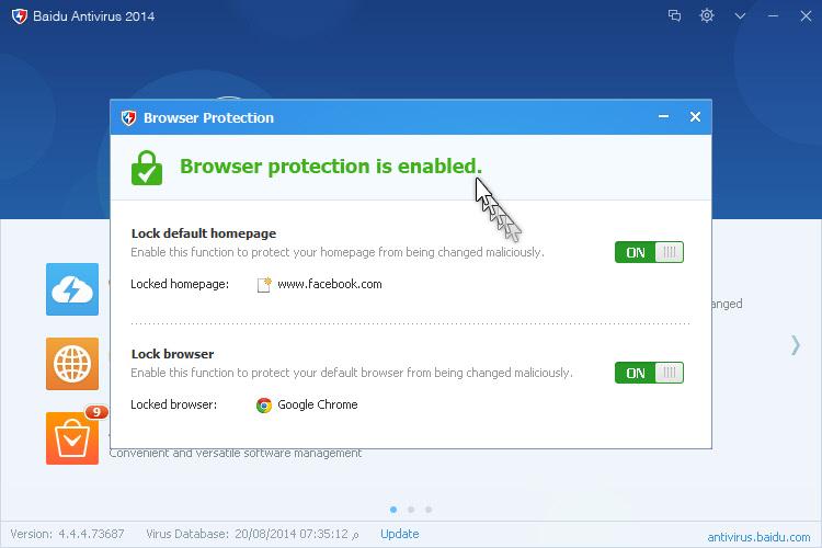 خصوصياتك الانترنت الحماية Baidu Antivirus 462281.jpg